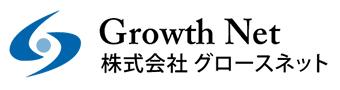 株式会社 グロースネット