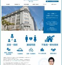 兵庫県神戸市中央区海岸通_虎ノ門法律経済事務所_神戸支店