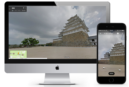 姫路城-Googleストリートビュー